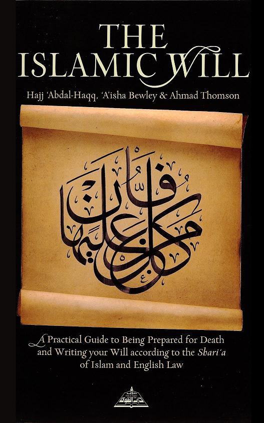 THE ISLAMIC WILL By Abdal Haqq Aisha Bewley A Thomson
