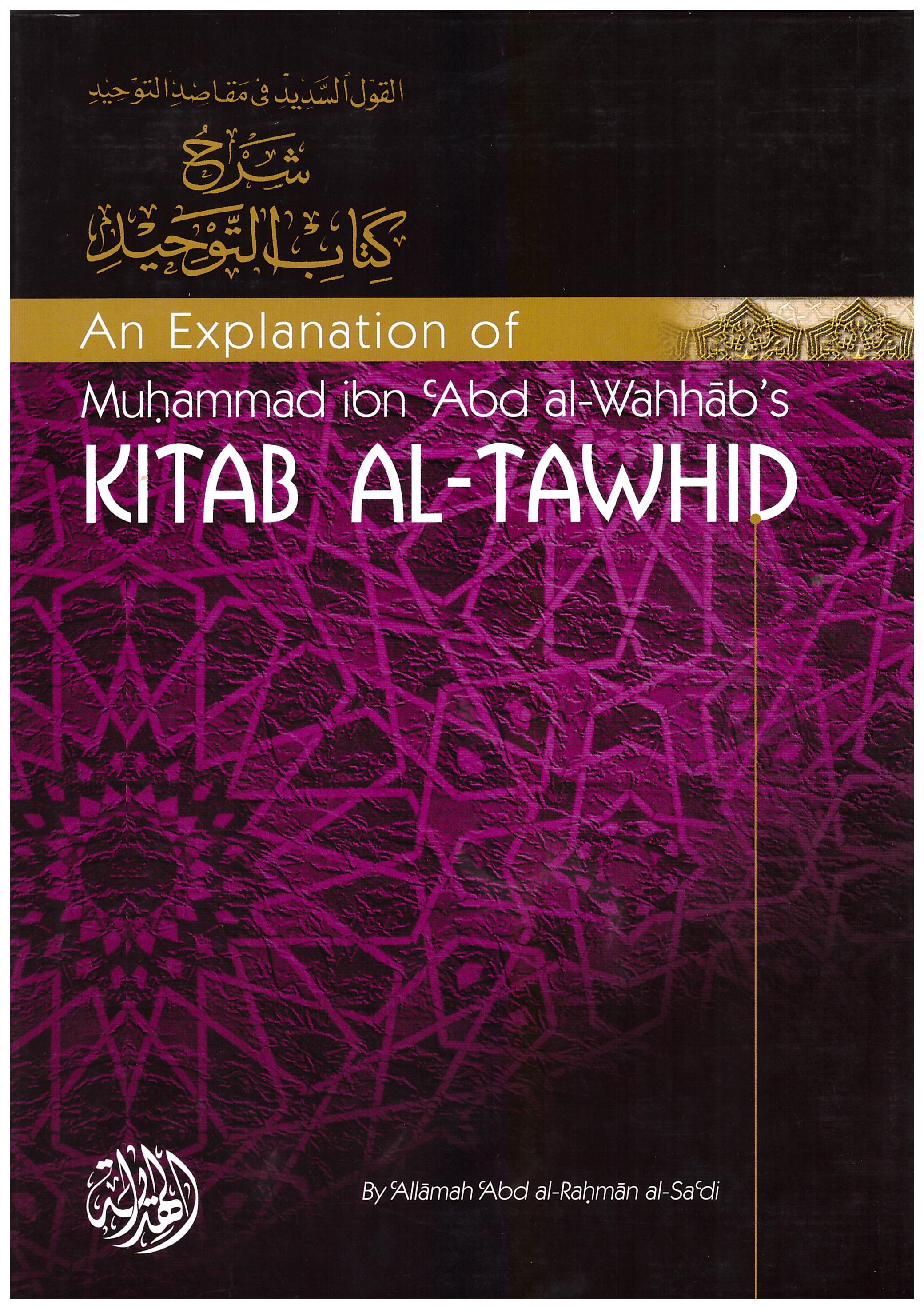 Kitab Ut Tawheed English Pdf