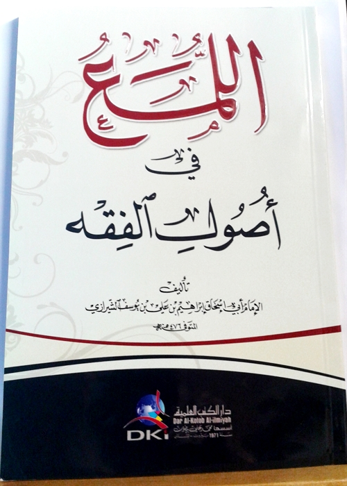 Terjemah Kitab Ushul Fiqh Pdf