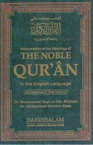 Quran Muhsin Khan Pdf