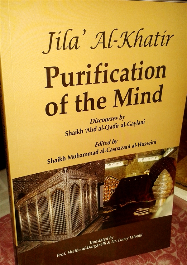 Jilaal Khatir Purification Of The Mind Abdul Qadir Jilani