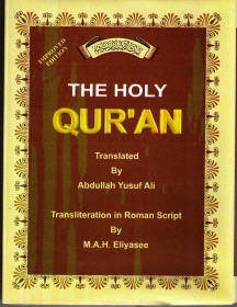 Learn to read and write arabic quran with english translation