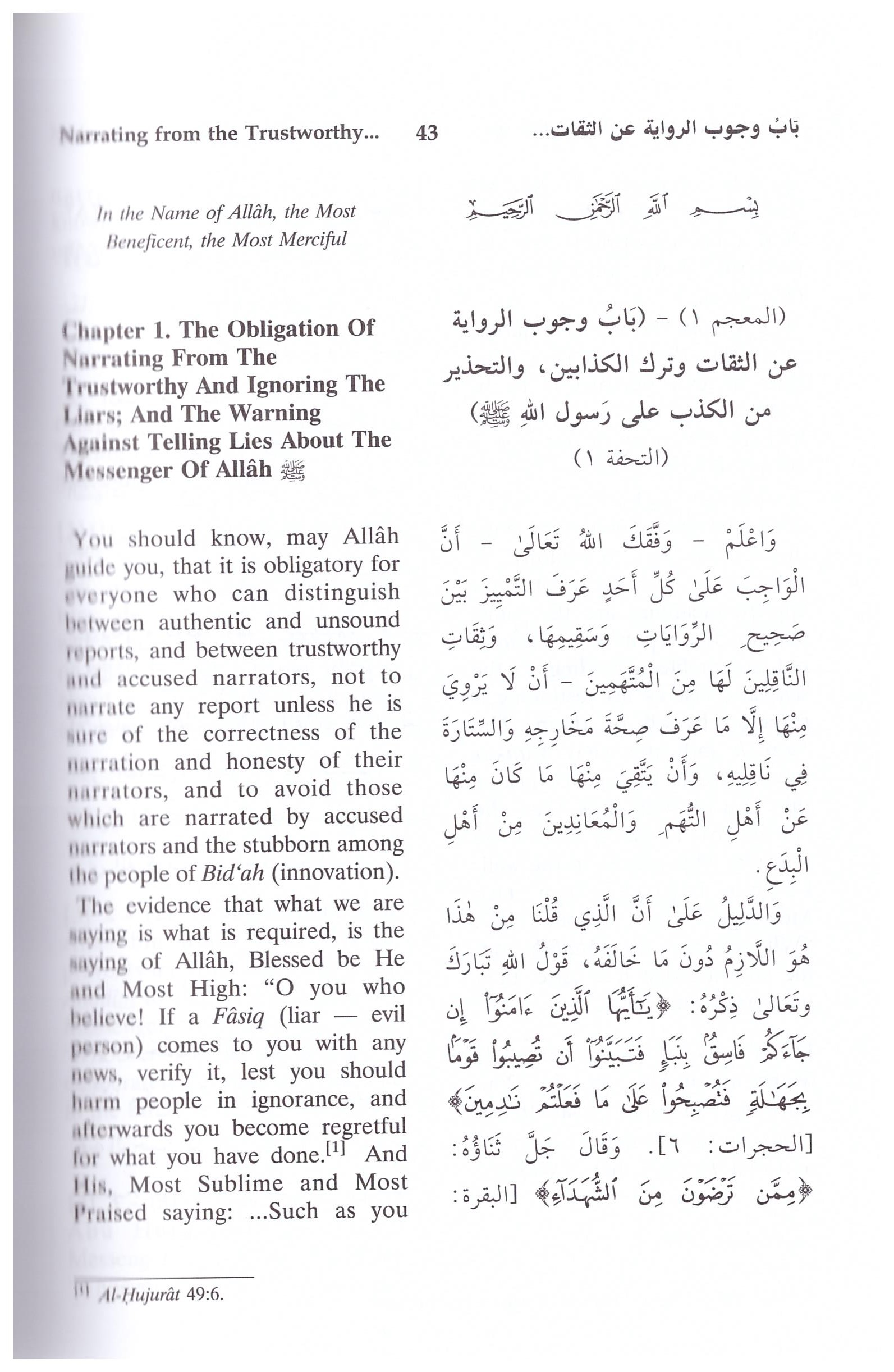 Sahih Muslim Arabic English Pdf