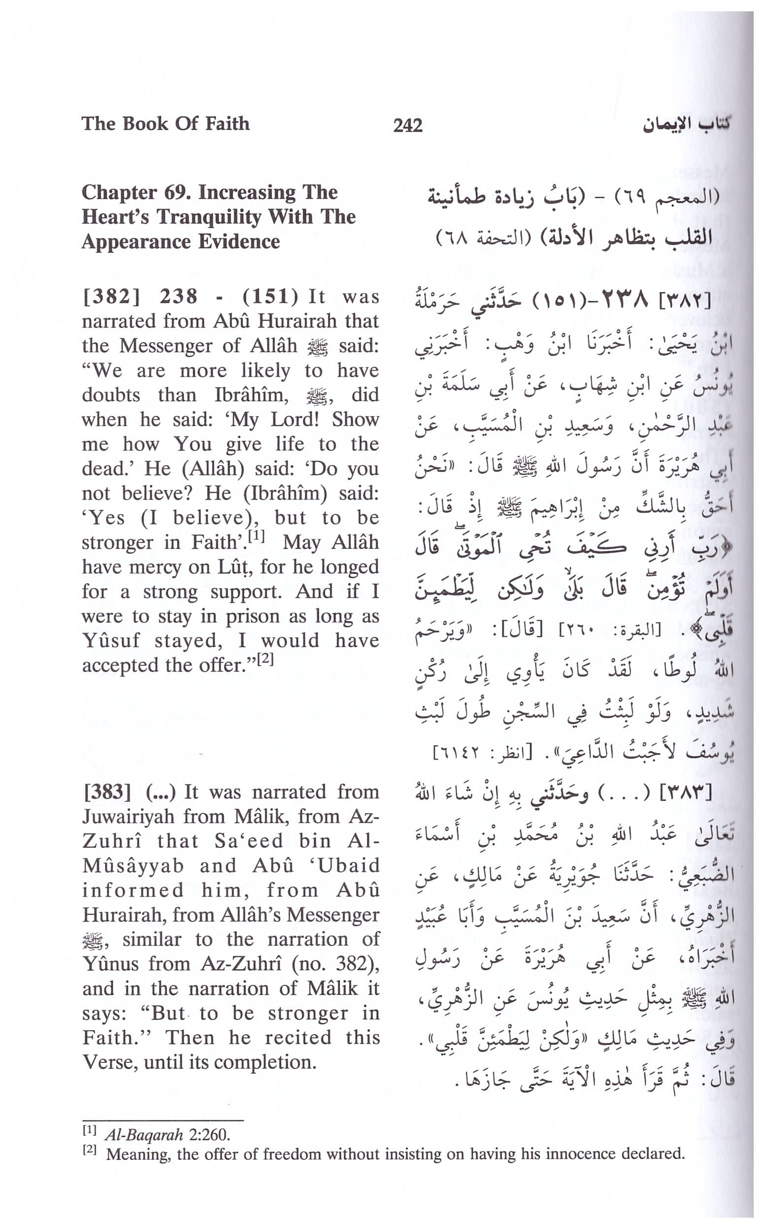 Pdf english sahih muslim