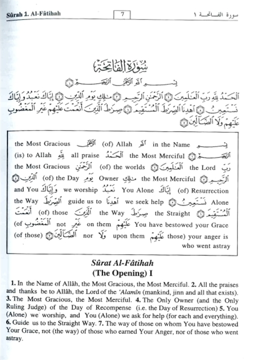 Study the Noble Qur'an Word for Word: Arabic to English 3 Vol