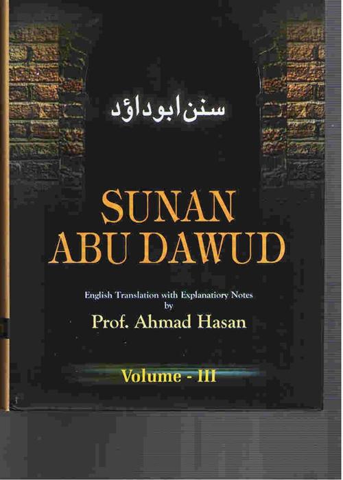 Kitab Sunan Abu Dawud Pdf