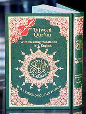 Mushaf al Tajweed Qur'an With translation in English & Index ~A4