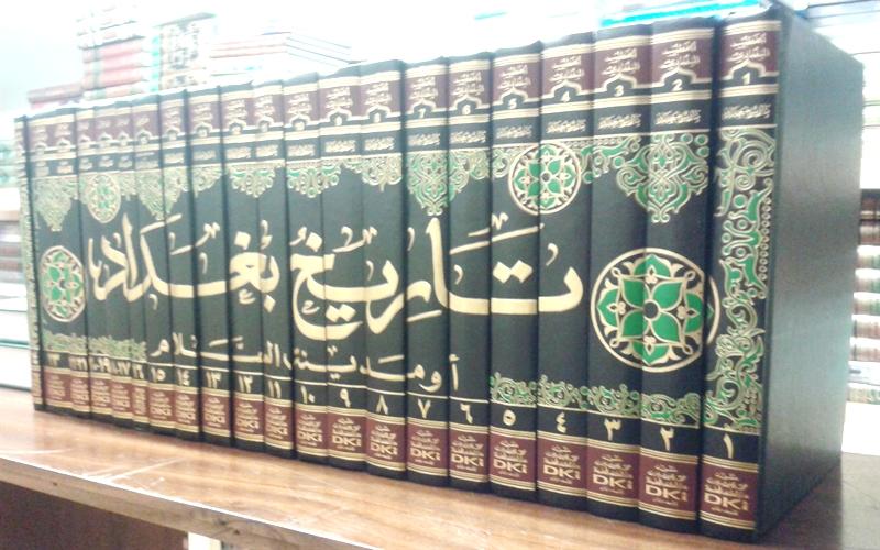 Kitab Tarikh Khulafa Pdf
