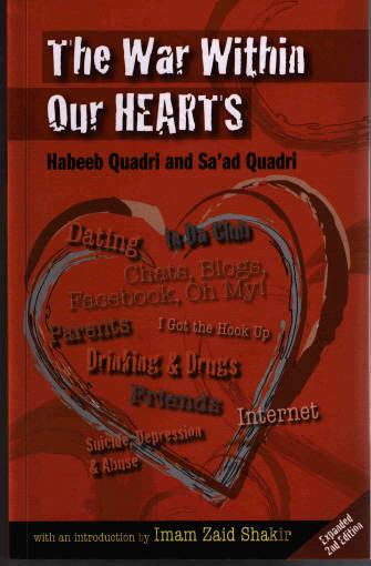The War Within Our Hearts: Habeeb Quadri & Sa'ad Quadri