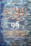 99 NAMES OF GOD, Sufi cards & Multilingual Booklet , GIFT PACK