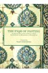 Fiqh of Fasting: Explanation from  BaFadl's Muqaddimah Hadrami