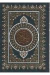 Al Qur'an Al Kareem Mushaf Uthmani ~A4 White Paper 2 Col Print