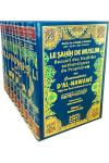 Le Sahih De Muslim Avec Commentaire Nawawi, Arabic - French
