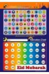My Ramadan Sticker Chart (40 Fun Stickers)